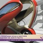 Българин превръща коли и мотори в произведения на изкуството