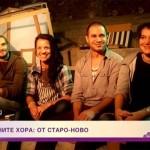 Nomad People – Oбщност от млади артисти (завършили специалност ИД)
