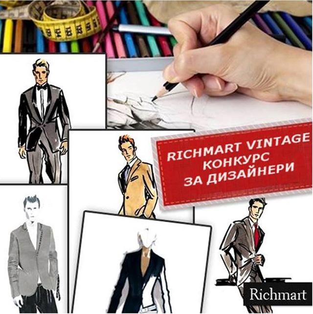 konkurs-modni-dizaineri-richmart-vintage_002