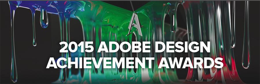 adobe-design-achievement-international-awards-2015_003