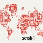 Andreu World International Design Contest 2015 – Call for entries | Международен конкурс за дизайн на маса и стол