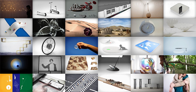 LEXUS Design Award 2016 – Anticipation Theme – Call for entries for designers