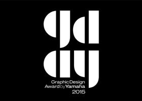 Graphic Design Award by Yamaha 2015 – Graphic Form of KANDO Theme