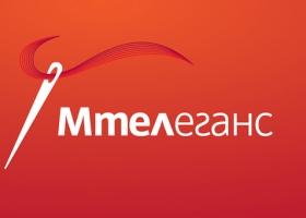 Мтелеганс – дизайн конкурс за униформи на служителите на Мтел