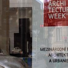 Архитектурна седмица в Прага 2016