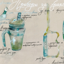 Курсова работа / Александрина Христова