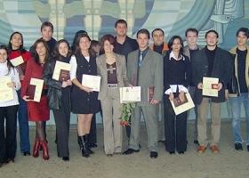 Обява за раздаването на дипломите на абсолвентите от МФ – випуск 2013