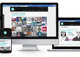 """Уебсайтът на специалност """"Инженерен дизайн"""" design.tu-sofia.bg стана на 2 години"""